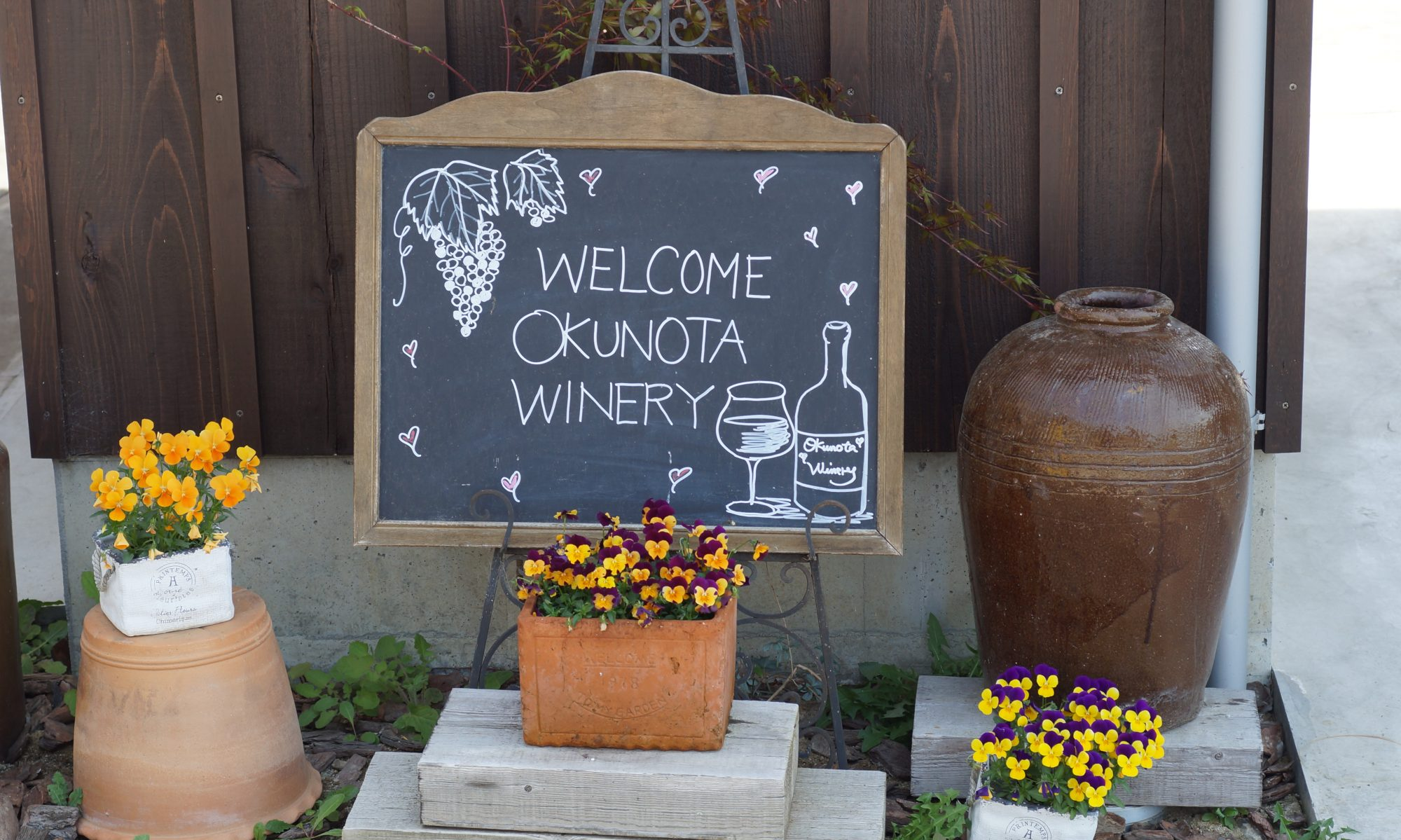 八千代で愉しむワイン会